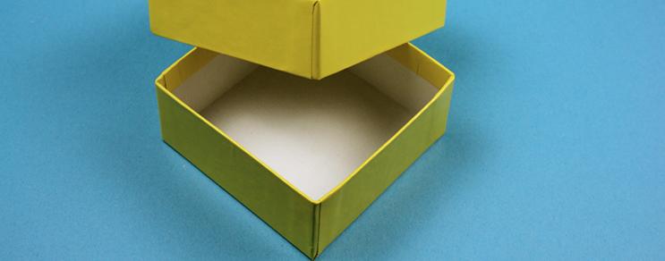 Gift box 13,6x13,6x3,2 cm
