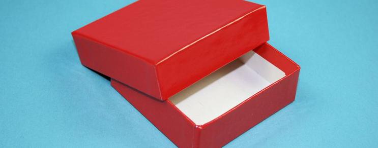 Gift box 7,6x7,6x2,5 cm